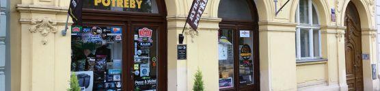 Лучшие рыболовные магазины в Праге